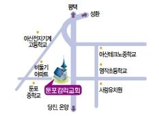 둔포감리 주보(최종).jpg